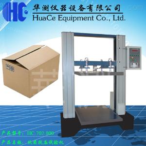 HC-702-1200 六安华测电脑纸箱压力测试仪厂家
