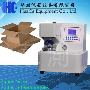 HC-704-3 浙江湖州全自动破裂强度试验机工作原理