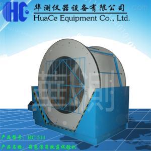 HC-514 浙江宁波箱包滚筒试验机品牌