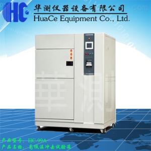 HC-99A 江苏连云港高低温冲击试验箱参数