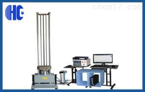 HC-982 南京加速度冲击试验台专业销售