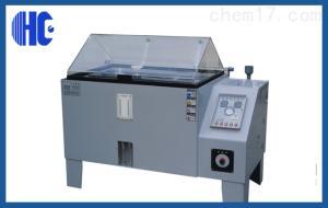 HC-90 芜湖同步盐水喷雾试验机设备采购
