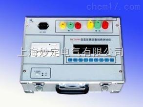 MD变压器电参数测量仪
