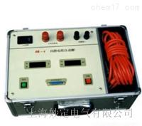 HL系列回路电阻测试仪(100A/200A/300A/600A)