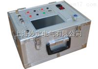 HCJ-9201 绝缘油介电强度测试仪