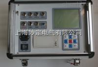 HDGK-S3(6) 断路器/智能高压开关动态特性综合测试仪