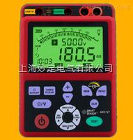 YTC2678 水內冷發電機絕緣電阻測試儀