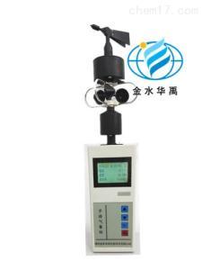 HY.QX-1 HY.QX-1手持式氣象站氣象儀風速風向儀