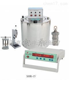 SHR-15燃燒熱實驗裝置