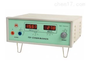 双液系沸点测定仪