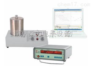 KWL金属相图实验装置