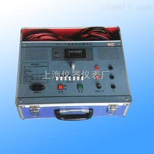 WDZR-40A直流电阻快速测量仪