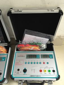 DTZRC型直流电阻快速测量仪