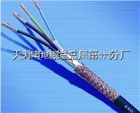 光伏板组件连接线-太阳能发电配件