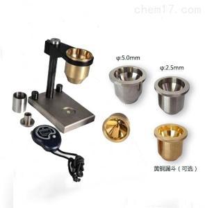 金屬粉末流動性測試儀