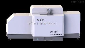 LAP-D2000 大量程干法激光粒度分析儀