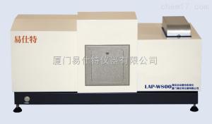 藥粉激光粒度儀生產廠家