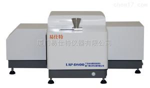 水泥激光粒度仪生产厂家