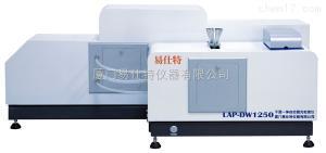 陶瓷原料激光粒度仪厂家