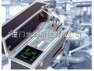 IMR 3000煙氣分析儀