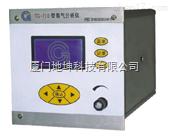TG-210型氫分析儀