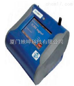 8530氣溶膠監測儀