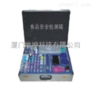 BY-SP食品安全快速檢測箱