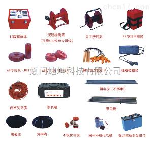 电法仪器配件