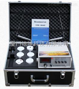 美国scanmaster1550超深度金属探测仪