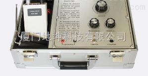 VR1000远程地下金属探测仪