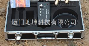 幽灵1号微调频金属探测仪