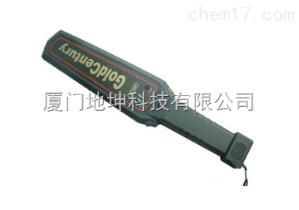 GC-1001手持式金属探测器