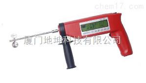 FCT101新拌混凝土快速检测仪