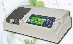GDYN-300S皮革水解蛋白檢測儀