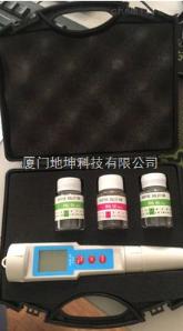 PHB-80微機型精密酸度計