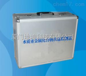 水质重金属化合物快速检测箱