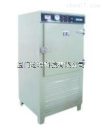 SY-250型超级低温水浴试验箱
