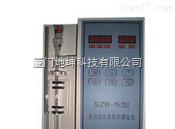 SZB-9型全自动比表面积测定仪