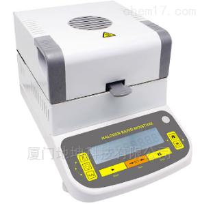 通用型塑膠塑料水分測定儀JK-10H