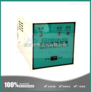 全自动温湿度控制器生产厂家