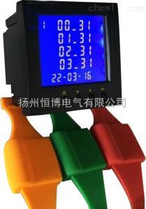 HBB 高压开关柜无线测温设备