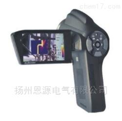 I395 红外线热成像仪