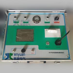 YSB837 SF6气体密度继电器校验仪