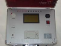 ZKY-2000真空管真空度測試儀