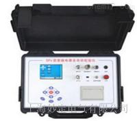 MDJD-501SF6气体密度继电器校验装置