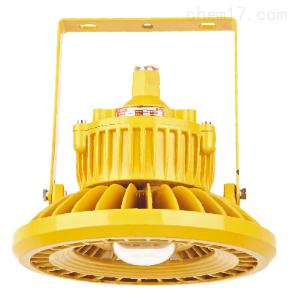 BLED9107 新黎明LED防爆灯 LED防爆泛光灯 LED防爆照明灯 圆形隔爆型LED灯