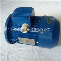 MS90L-6 大fa兰连接1.1KW三相异步电机,中研紫光?紫光电机安装方式