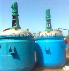 常年供应二手40吨不锈钢反应釜