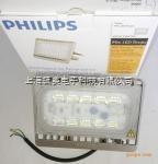 BVP161/30W 飞利浦小功率LED投光灯