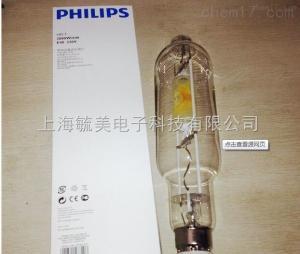 HPI-T2000W/646 飞利浦金属卤化物灯